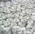 供应大量工业木炭