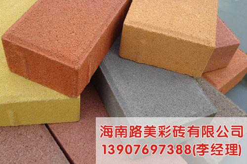 海口海南彩砖价格-海口彩砖价格