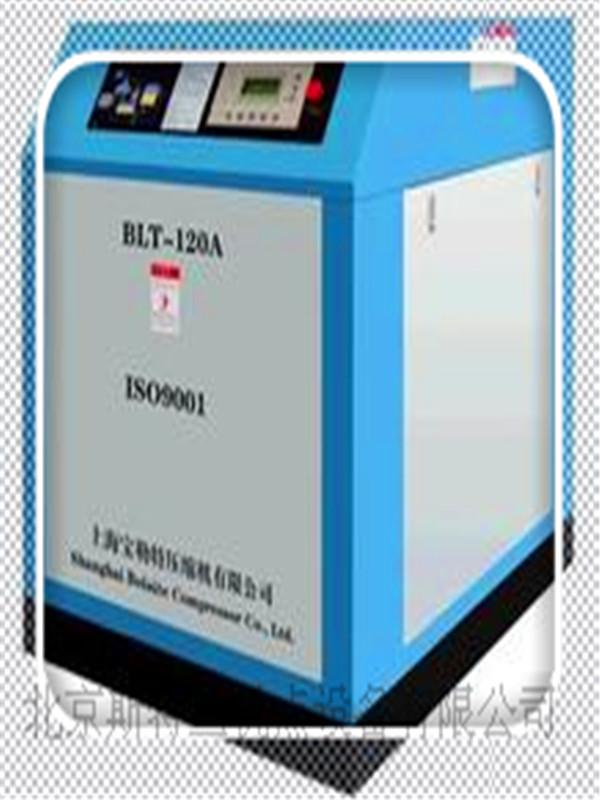 37KW空压机 畅销的博莱特空压机价格怎么样