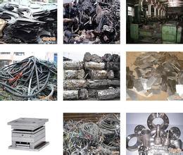 广州可靠的废品回收-白云高价电缆回收公司废铜回收