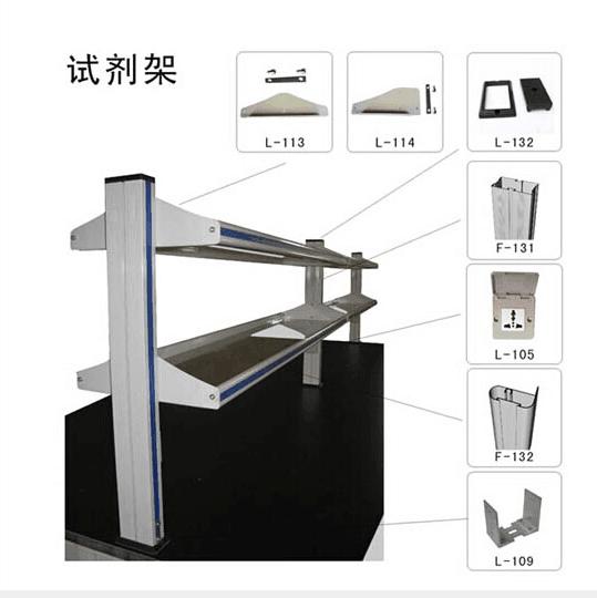 宁夏教学设备-银川实验室器材厂家-宁夏实验室教学仪器