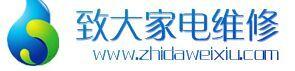 广州致大电器维修服务365bet足球盘_365bet 就是诈骗_365bet如何设置中文