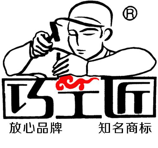 宁夏巧工匠智能科技发展有限公司