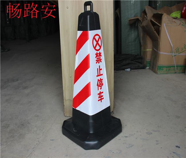 南宁交通设施-哪里能买到实惠的广西交通路锥