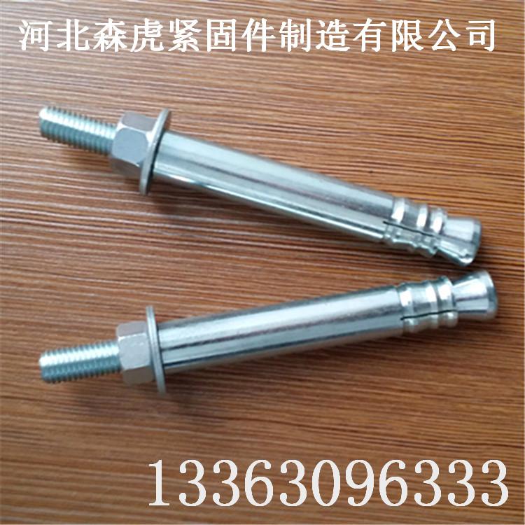 质量良好的机械锚栓,森虎紧固件倾力推荐——机械锚栓价格