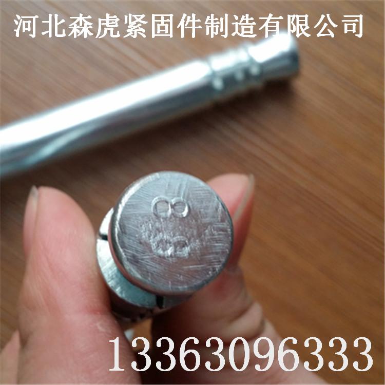 機械錨栓生產廠家-好的機械錨栓批售