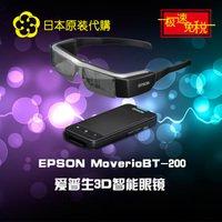 北京高性价防辐射眼镜批售,优质的北京防辐射眼镜