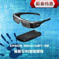 防輻射眼鏡價格-專業的防輻射眼鏡廠家推薦