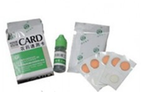 农药速测卡特点介绍——商洛农药速测卡