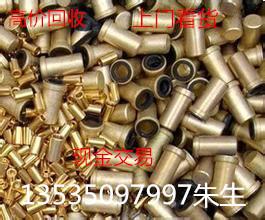 广州【专业的广州废铁回收】推荐|萝岗废铁回收价格