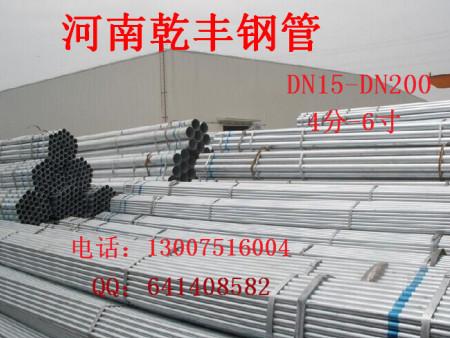 優惠的鍍鋅管價格|高強度鍍鋅管當選乾豐鋼管