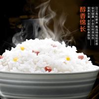 北京哪里有供应优惠的黑龙江五常大米|供销稻花香大米