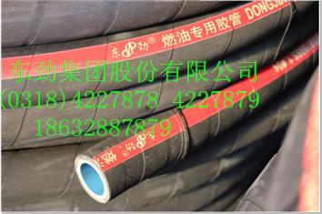 空气压缩机专用软管价格