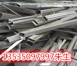信誉好的废不锈钢回收公司_白云废不锈钢回收公司