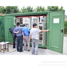广州专业的物资回收公司|天河物资回收