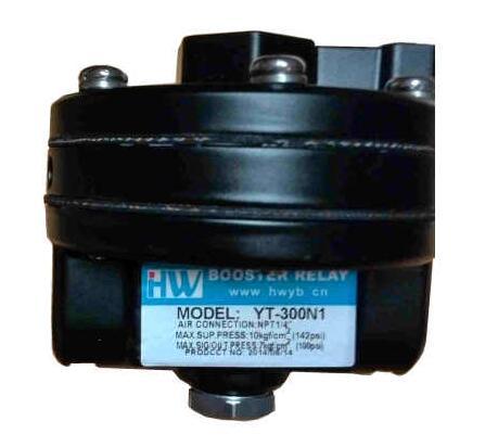 放大器|購買銷量好的氣動放大器優選漢威儀表