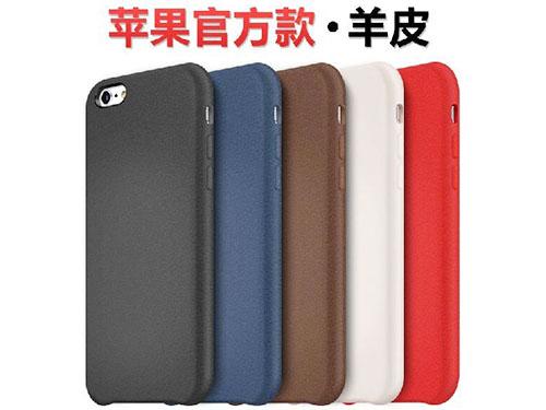 优惠的手机硅胶保护套-东莞销量好的手机硅胶保护套供应