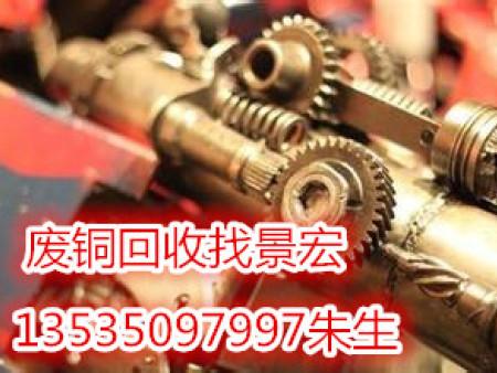 广东信誉好的广州废铜免费上门回收哪家提供-从化高价废铜免费上门回收