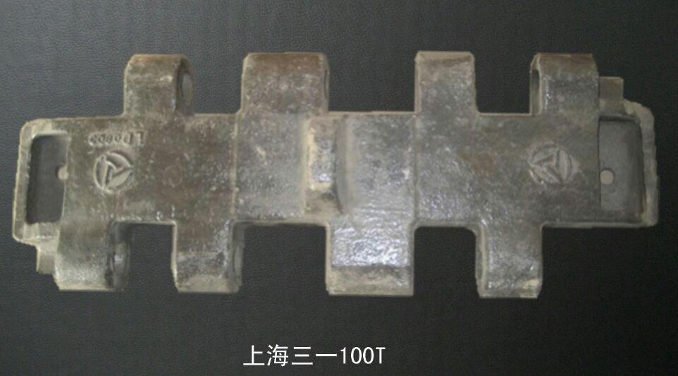 重庆履带板-辽宁发电厂提供实惠的上海三一100T履带板