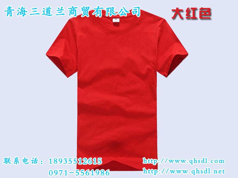 怎样购买有品质的广告衫-青海广告衫