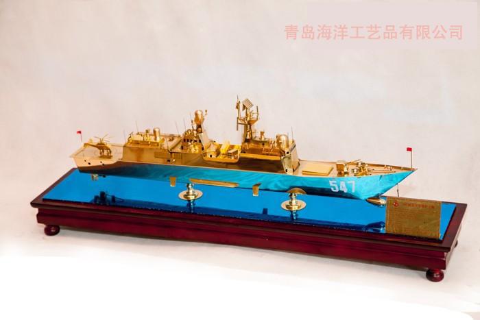 模型定做军舰模型仿真军舰模型