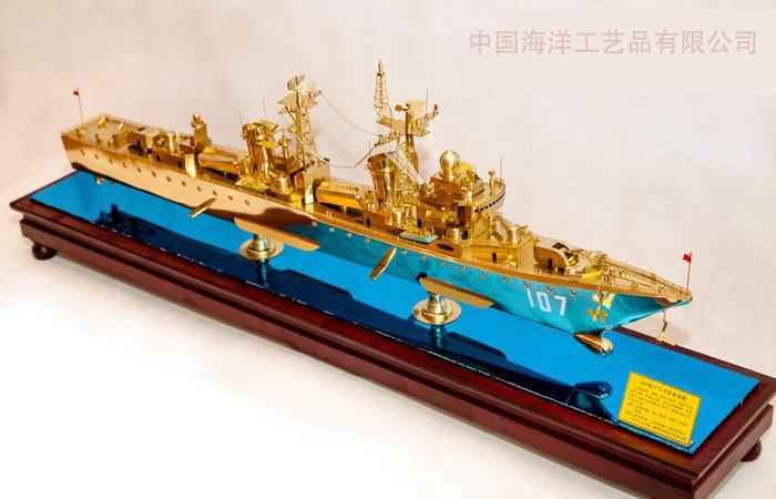 為您推薦專業的純銅軍事模型-平度純銅軍事模型設計