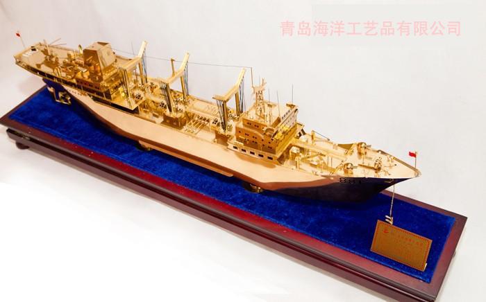 外贸综合补给舰模_价位合理的综合补给舰模在哪里可以买到
