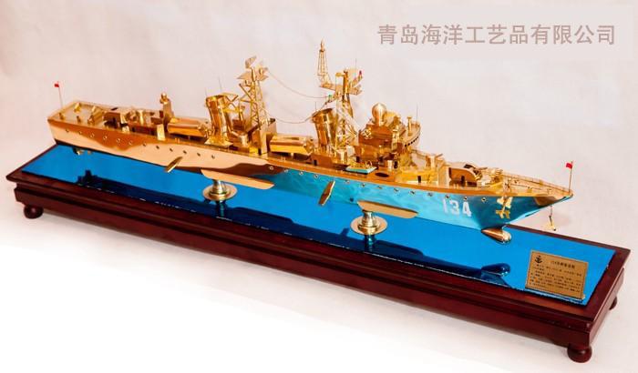 口碑好的模型定做公司_中国军舰模型
