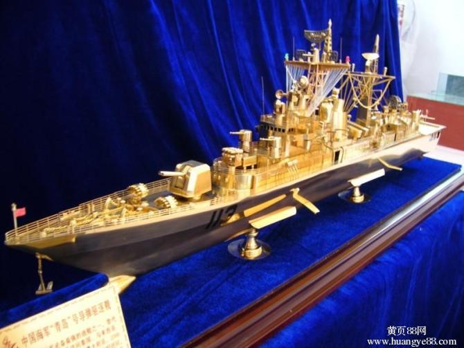 青岛海军节纪念品-轻护舰模型|航母模型|军舰模型