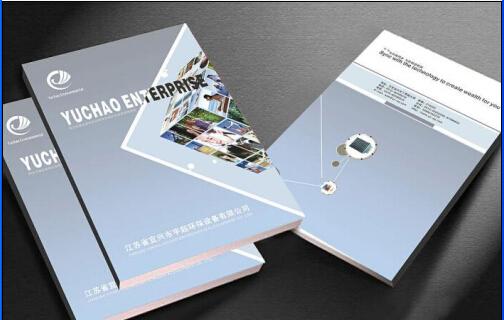 新城图文快印店,西安图文快印价格_哪里有提供专业的图文快印