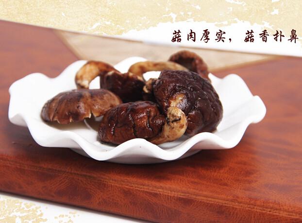 来宾哪里有口碑好的广西大瑶山野生香菇供应 广西大瑶山土特产