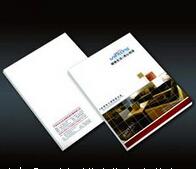 北郊企业宣传册设计印刷-创意宣传册设计印刷优选立得快印