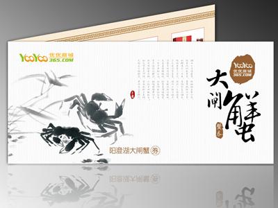 全国春节礼品卡_实惠的北京锦绣大地礼品卡厂家直销