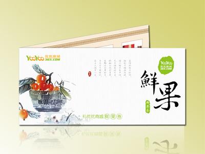 全国春节礼品卡-专业的北京锦绣大地礼品卡厂家直销