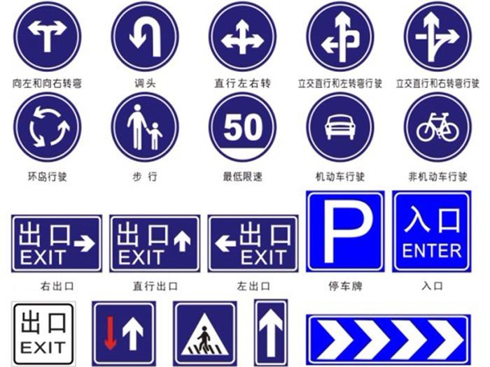 供应价格合理的道路标志牌-新疆标识标牌