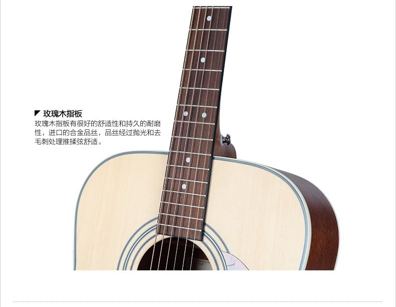 求购木吉他-哪里有具有品牌的CORT吉他总代理