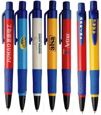 广告圆珠笔哪家买比较划算-广告圆珠笔供货商