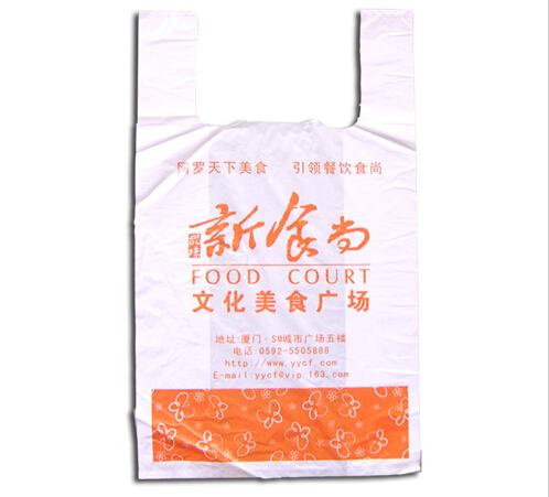 购物纸袋批发_福建实惠的广告打包袋厂家