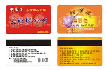 不错的会员卡推荐-中国会员卡