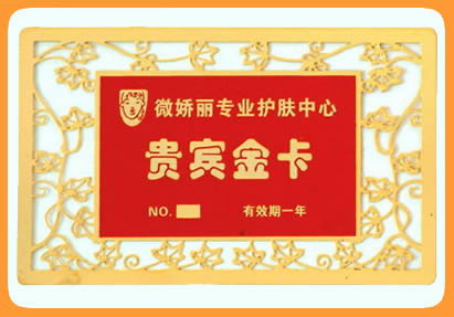 广东会员卡-哪家有批发会员卡