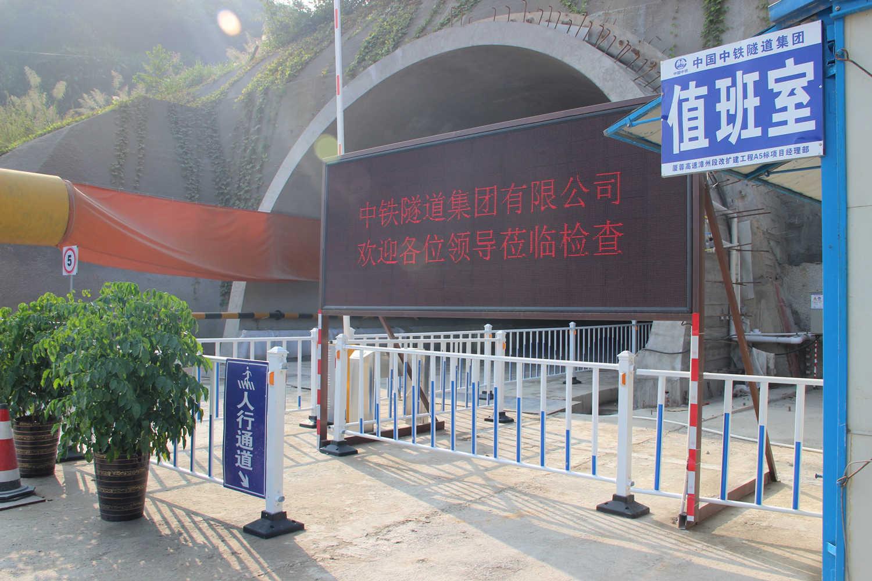 漳州智能门禁系统——实惠的隧道电子门禁系统上哪买
