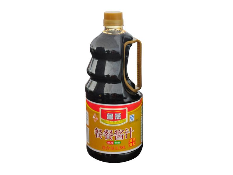 酱油醋供货商—酱油醋批发—酱油醋哪里买