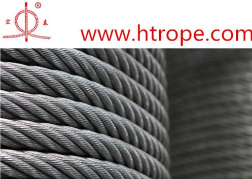 钢丝绳代理-优良钢丝绳供应商