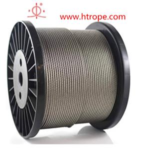 福建高铁连接线用钢丝绳_长期供应优良高铁连接线用不锈钢丝绳