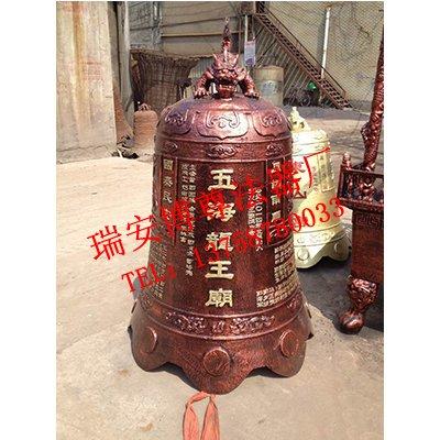 浙江铸铜特色-供销仿古铜钟