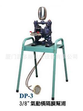 厦门源多顺机电双隔膜泵_提供气动隔膜泵_专业厂家批发