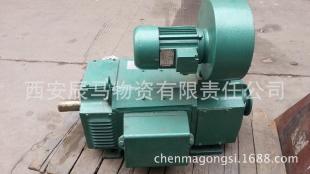 如何买好用的西玛Z4系列直流电机 批发Z4直流电机