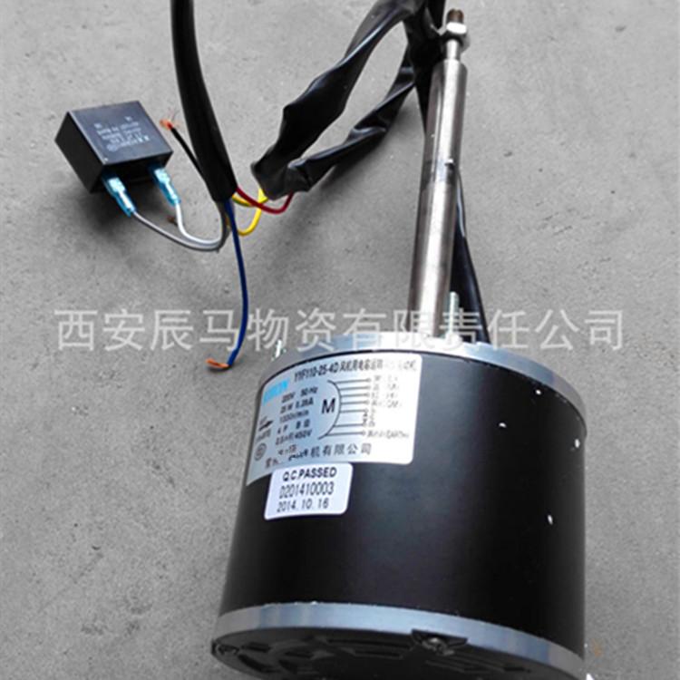 常州YYF110-25-4S风机电机销售_陕西报价合理的常州YYF110-25-4S风机电机供销