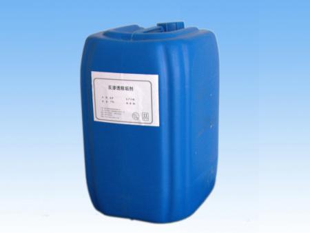 哪儿能买到实用的反渗透阻垢剂,反渗透水处理阻垢剂