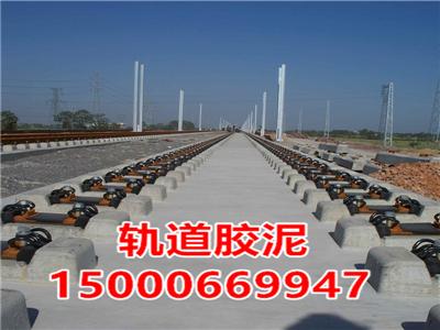 上海高速公路伸缩缝快修材料